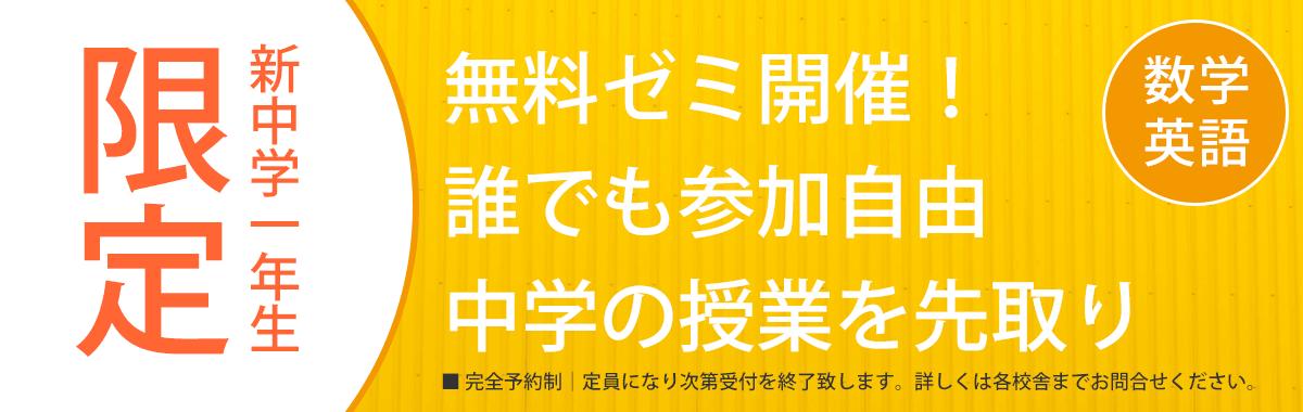 20190119_free_class_itto