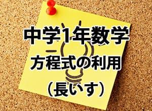 数学11 (1)