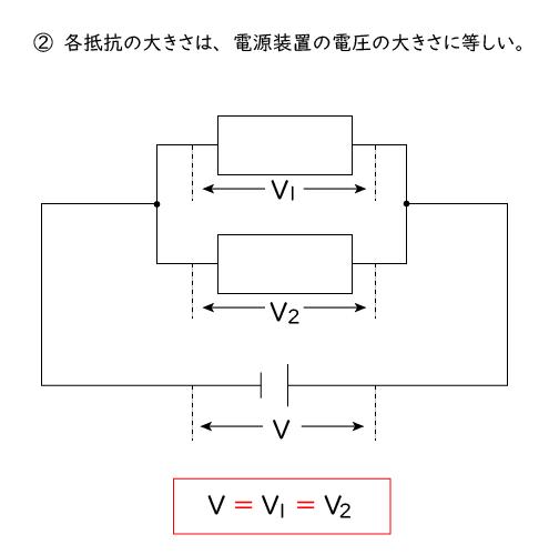 並列回路_3